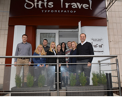 Туроперптор Sitis Travel